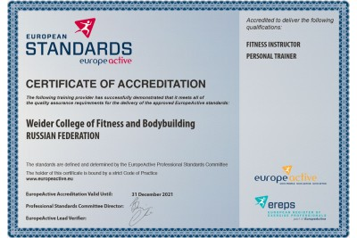 Welcome to EuropeActive and the European Register of Exercise Professionals (EREPS)